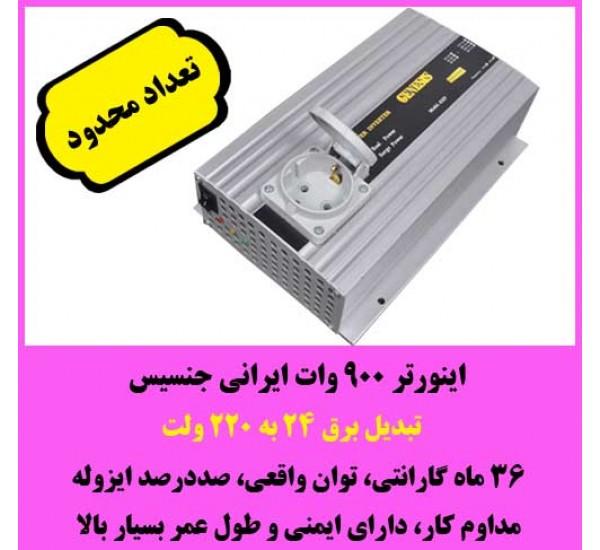 اینورتر ایرانی